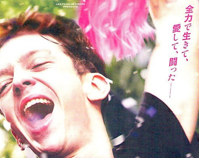 BPM (Beats Per Minute) | French Cinema, Robin Campillo | 2018 original print | Japanese chirashi film poster