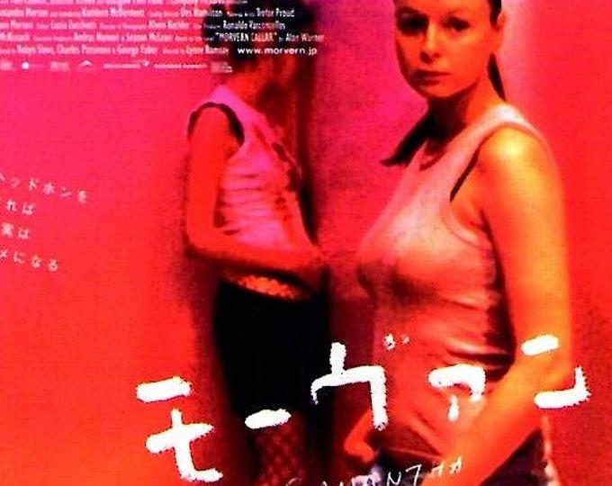 Morvern Callar | British Cult Classic, Lynne Ramsay, Samantha Morton | 2003 original print | Japanese chirashi film poster