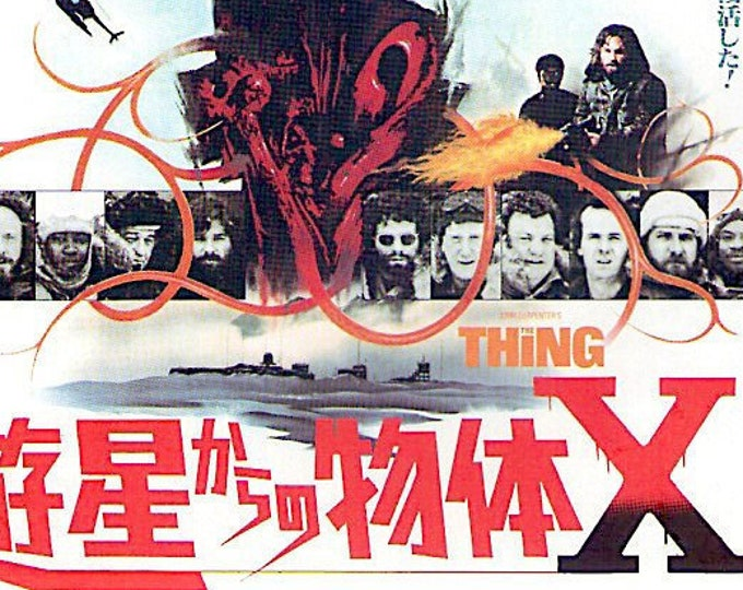The Thing | 80s Cult Classic, John Carpenter, Kurt Russell | 1982 original print | vintage Japanese chirashi film poster