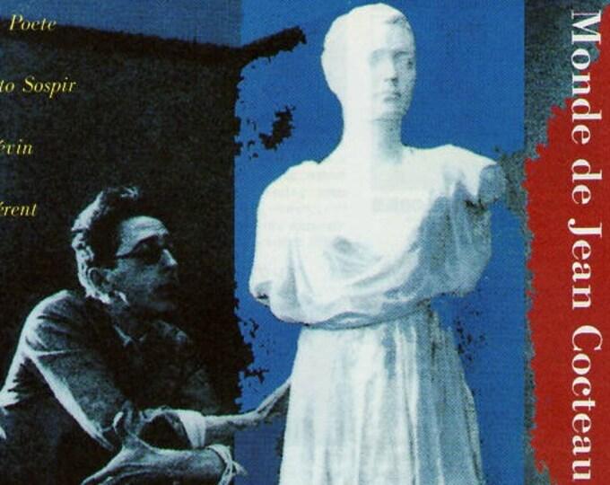 Jean Cocteau Retrospective | 30-50s French Cinema | 1994 print | vintage Japanese chirashi film poster