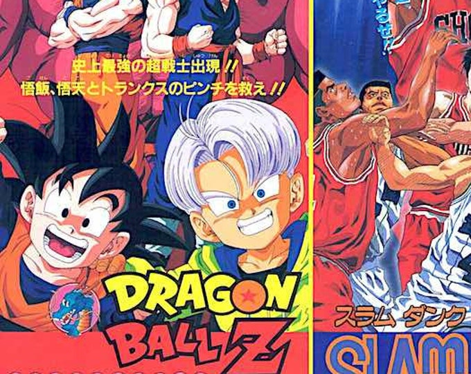 Dragon Ball Z: Movie 10 | 90s Anime Classic | Rare 1994 original print | vintage Japanese chirashi film poster