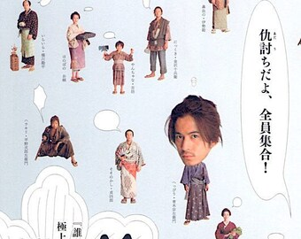 Hana (B) | Japan Cinema, Kore-eda Hirokazu | 2006 original print | Japanese chirashi film poster