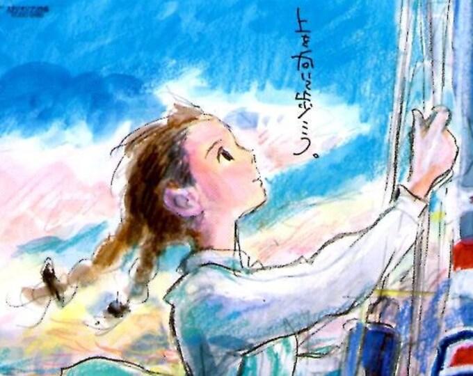 From Upon Poppy Hill | Studio Ghibli Anime | 2011 original print | Japanese chirashi film poster