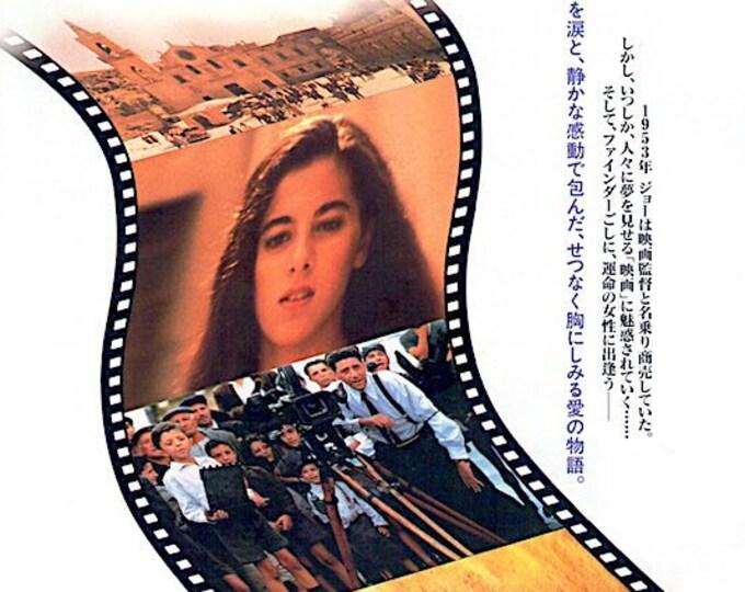 The Star Maker | 90s Italian Classic, Giuseppe Tornatore | 1996 print | vintage Japanese chirashi film poster
