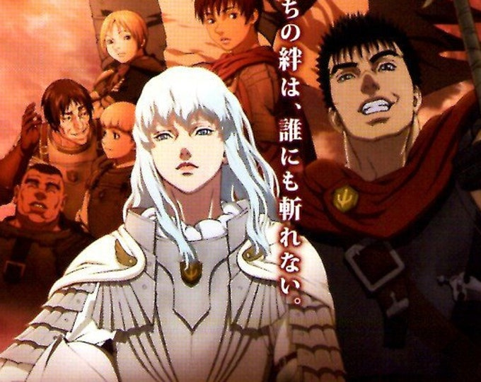 Berserk: The Golden Age Arc I | Anime, Studio 4C | 2012 original print | Japanese chirashi film poster