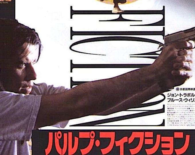 Pulp Fiction (B) | 90s Cult Classic, John Travolta, Quentin Tarantino | 1994 original print | vintage Japanese chirashi film poster