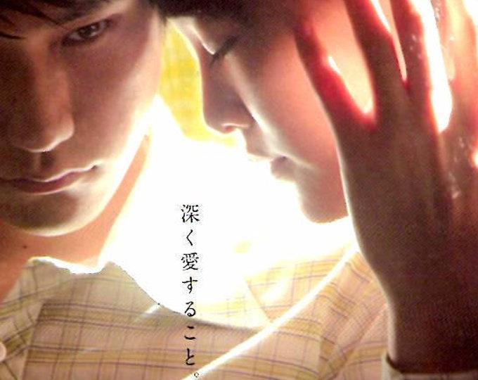 Norwegian Wood (A) | Japan Cinema, Tran Anh Hung, Haruki Murakami | 2010 original print | Japanese chirashi film poster