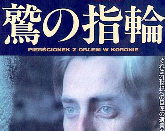 Crowned-Eagle Ring | 90s Polish Cinema, Andrzej Wajda | 1994 original print | vintage Japanese chirashi film poster