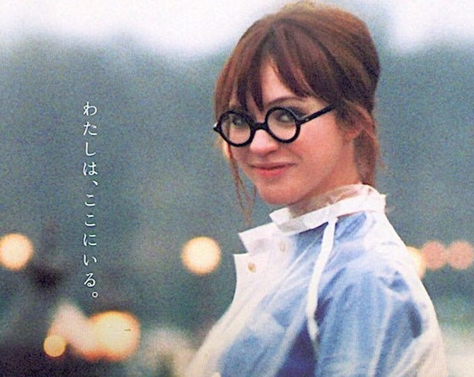 Anna (C) | 60s French Classic, Anna Karina | 2019 print | Japanese chirashi film poster