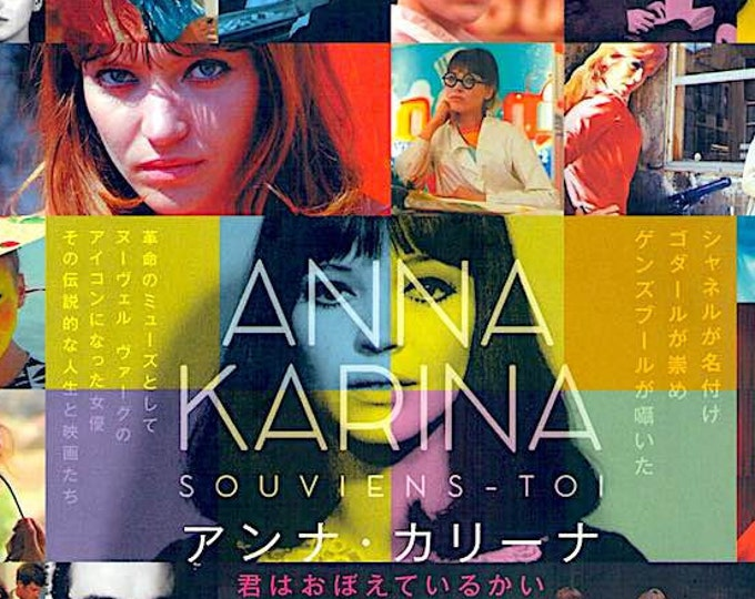 Anna Karina, souviens-toi | French Documentary, Anna Karina | 2020 print | Japanese chirashi film poster