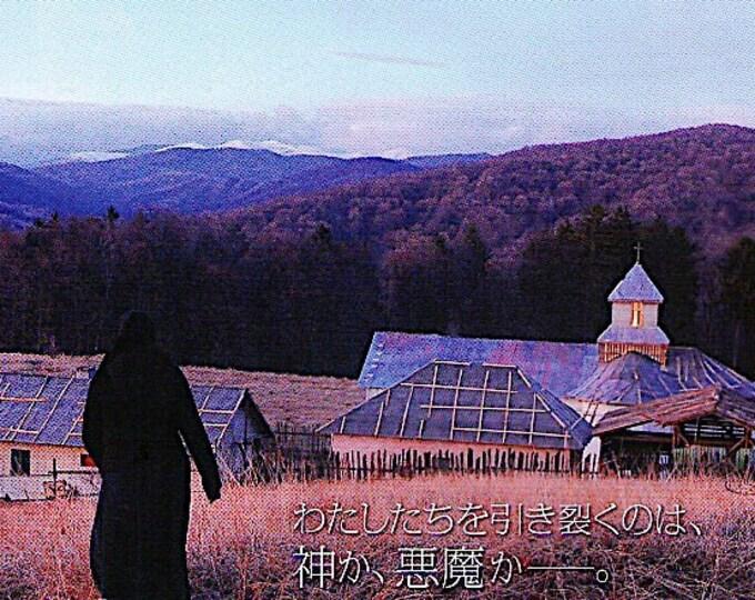 Beyond the Hills | Romanian Cinema, Cristian Mungiu | 2013 original print | Japanese chirashi film poster