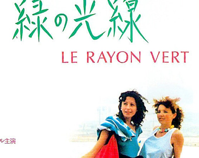 Green Ray | Rare 80s French Classic, Eric Rohmer | 1987 original print | vintage Japanese chirashi film poster