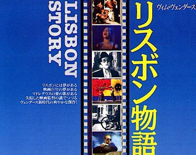 Lisbon Story | 90s Wim Wenders | 1995 original print | vintage Japanese chirashi film poster