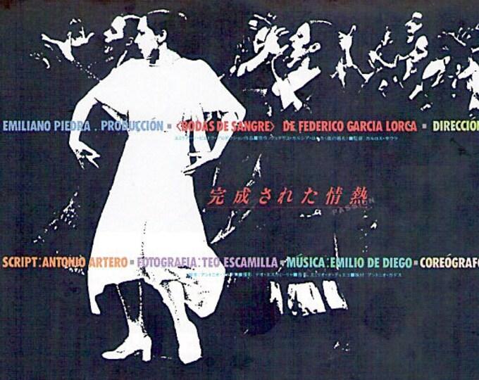 Blood Wedding   80s Spanish Classic, Carlos Saura   1985 original print   vintage Japanese chirashi film poster