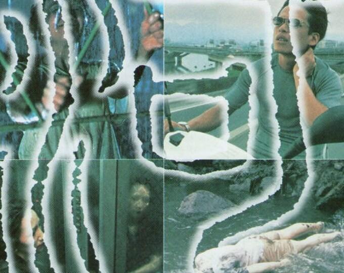 The River | 90s Taiwan Cinema, Tsai Ming-liang | 1998 original print | vintage Japanese chirashi film poster