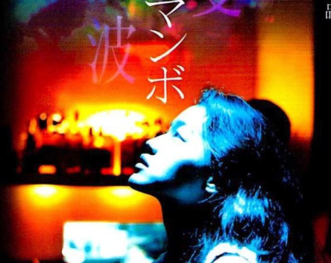 Millennium Mambo | Taiwan Cinema, Hou Hsiao-Hsien | 2003 original print | Japanese chirashi film poster