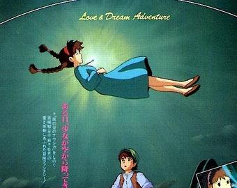 Laputa: Castle In The Sky (B) | 80s Studio Ghibli Anime | 1986 original print | vintage Japanese chirashi film poster