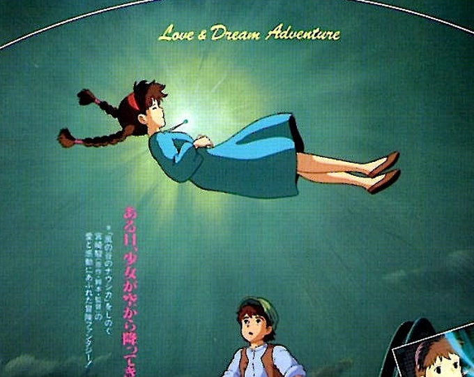 Laputa: Castle In The Sky (B) | 80s Studio Ghibli Anime | 1986 original print | vintage Japanese chirashi film poster