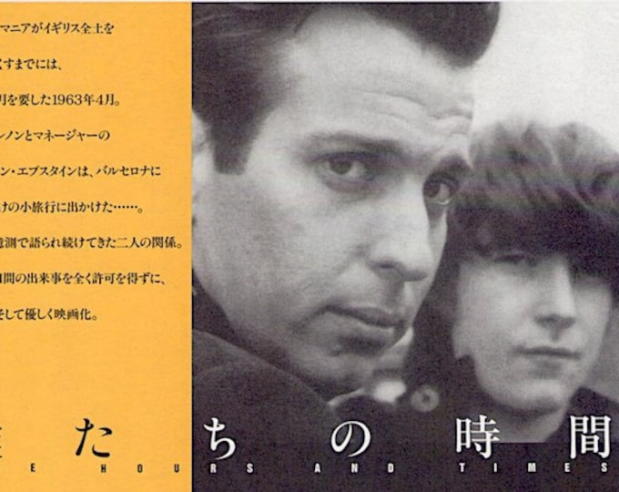 The Hours and Times | 90s Cinema, John Lennon and Brian Epstein | 1993 original print | vintage Japanese chirashi film poster