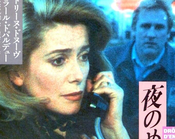A Strange Place to Meet | French Cinema, Catherine Deneuve, Gerard Depardieu | 1988 original print | vintage Japanese chirashi film poster