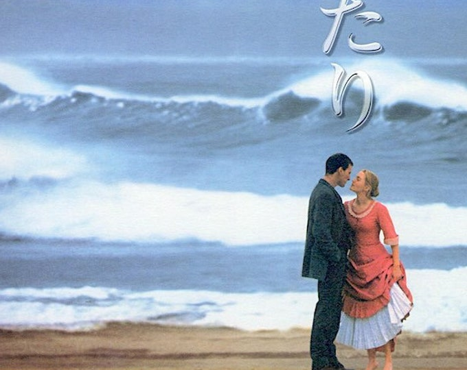 Jude | 90s British Cinema, Kate Winslet, Michael Winterbottom |1997 original print | Japanese chirashi film poster