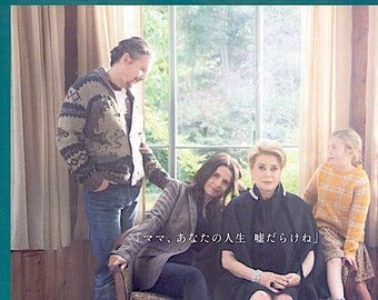 The Truth (A) | Kore-eda Hirokazu, Catherine Deneuve, Juliette Binoche | 2020 original print, gatefold | Japanese chirashi film poster
