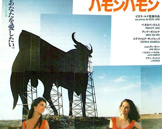 Jamon Jamon | 90s Spanish Cinema, Penelope Cruz | 1993 original print | vintage Japanese chirashi film poster