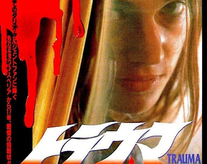 Trauma | 90s Italian Horror, Dario + Asia Argento | 1994 original print | vintage Japanese chirashi film poster