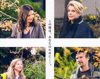 The Truth (B) | Catherine Deneuve, Juliette Binoche, Ethan Hawke | 2020 original print | Japanese chirashi film poster