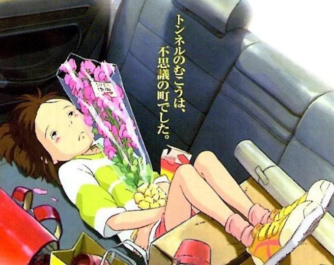 Spirited Away (B)   Studio Ghibli Classic Anime, Hayao Miyazaki   2001 original print   Japanese chirashi film poster
