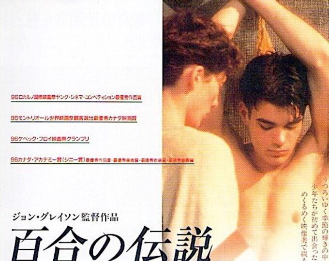 Lilies | 90s Canadian Cinema, John Greyson | 1997 original print | vintage Japanese chirashi film poster