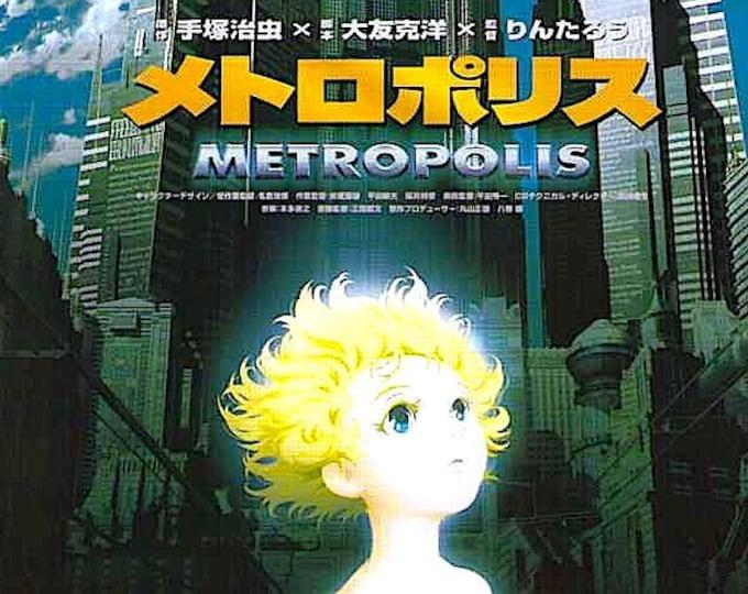 Metropolis | Anime Classic, Osamu Tezuka | 2001 original print | Japanese chirashi film poster