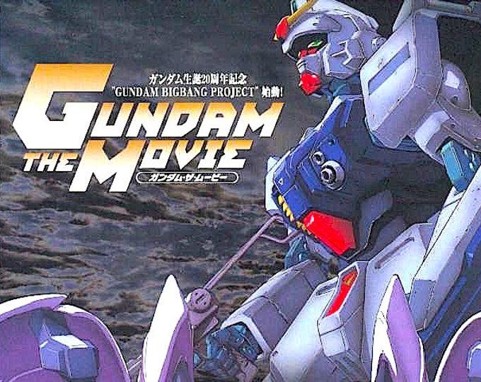 Mobile Suit Gundam Wing + 08th MS Team | Classic 90s Anime | 1998 original print | vintage Japanese chirashi film poster