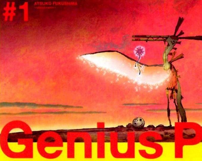 Genius Party #1 | Anime, Atsuko Fukushima | 2007 original print | Japanese chirashi film poster