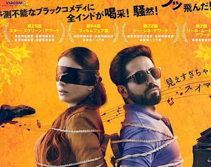 Andhadhun | Indian Cinema, Ayushmann Khurrana, Tabu | 2019 original print | Japanese chirashi film poster