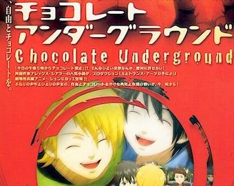 Chocolate Underground | Japan Anime,  Production I.G | 2009 original print | Japanese chirashi film poster