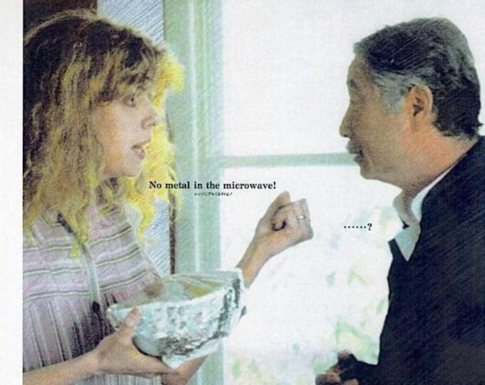 Pushing Hands   90s Taiwanese Cinema, Ang Lee   1996 original print   vintage Japanese chirashi film poster