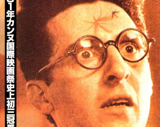 Barton Fink | 90s Coen Brothers Classic, John Turturro | 1992 original print | vintage Japanese chirashi film poster