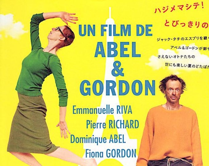 Lost in Paris | French Comedy, Dominique Abel, Fiona Gordon | 2017 original print | Japanese chirashi film poster