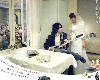 You The Living + A Swedish Love Story | Swedish Cinema, Roy Andersson | 2008 print | Japanese chirashi film poster