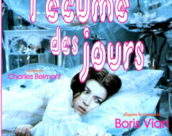 L'ecume des jours | 60s French Cinema | 1995 print | vintage Japanese chirashi film poster