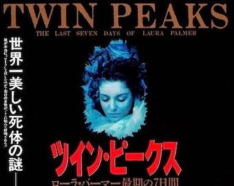 Twin Peaks (B) | 90s Cult Classic, David Lynch | 1992 original print | vintage Japanese chirashi film poster