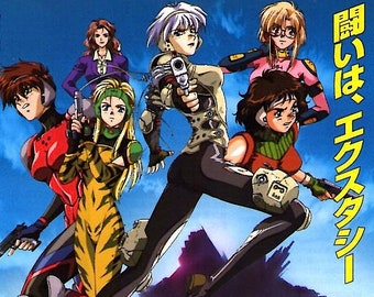 Gundress (A) | 90s Sci-fi Mecha Anime | 1999 original print | vintage Japanese chirashi film poster