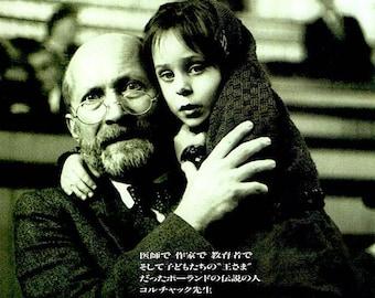 Korczak | 90s Polish Cinema, Andrzej Wajda | 1991 original print | vintage Japanese chirashi film poster