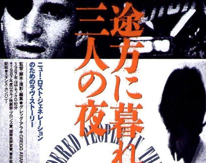 Three Bewildered People In The Night | Rare 80s Gregg Araki | 1992 print | vintage Japanese chirashi film poster
