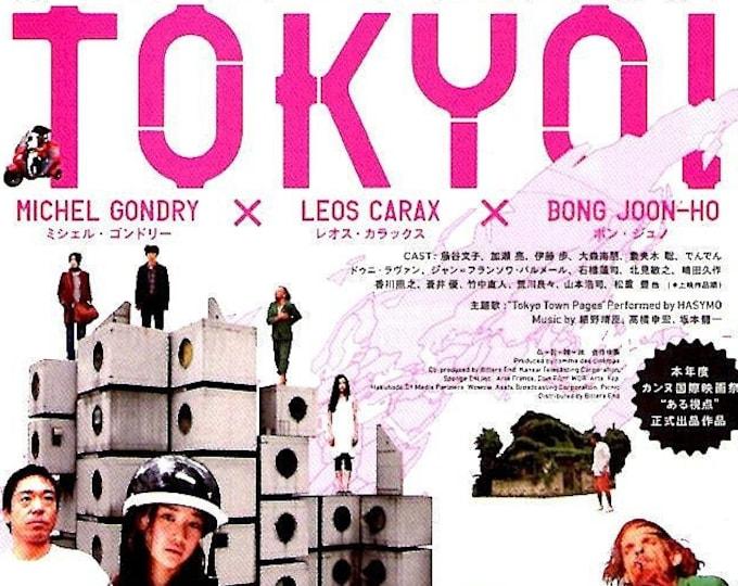 Tokyo! | Michel Gondry, Bong Joon-ho, Leos Carax | 2008 print | Japanese chirashi film poster