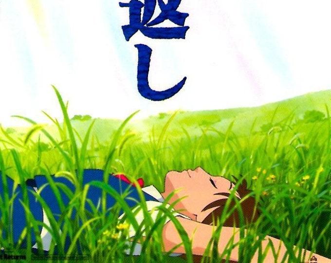 The Cat Returns (A) | Studio Ghibli Anime | 2002 original print | Japanese chirashi film poster