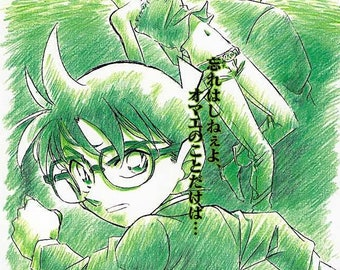 Case Closed: Strategy Above Depths (B) | Japan Anime Series | 2005 original print | Japanese chirashi film poster