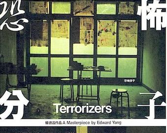 Terrorizers (A) | 80s New Taiwan Cinema, Edward Yang | 1996 original print | vintage Japanese chirashi film poster