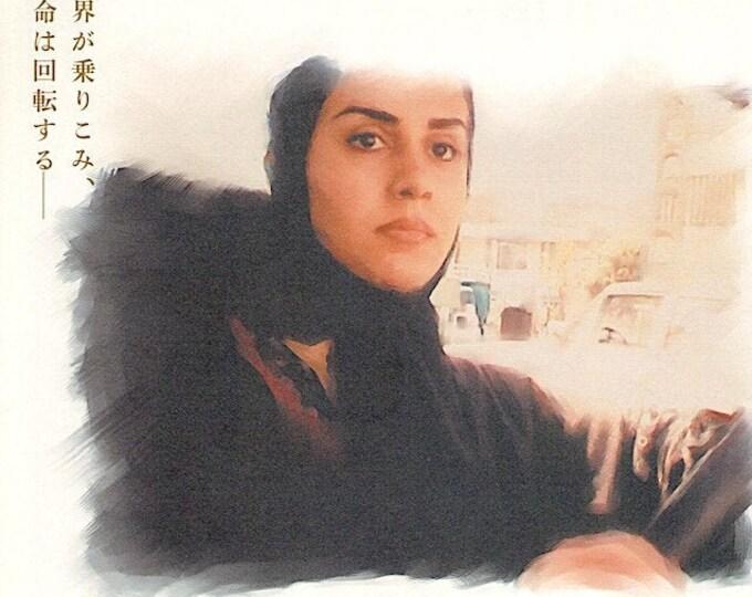 Ten | Iranian Cinema, Abbas Kiarostami | 2003 original print | Japanese chirashi film poster